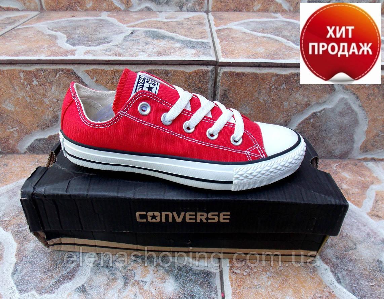 a7e59c5211b8 Подростковые низкие кеды Converse All Star.Конверсы красные(36-41 ...