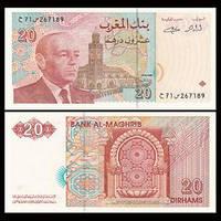 Марокко / Morocco 20 dirhams 1996 Pick 67 UNC