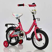 """Велосипед 12"""" дюймов 2-х колёсный С12030 """"CORSO"""" РОЗОВЫЙ, звоночек, сидение с ручкой, доп. колеса"""