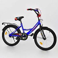 """Велосипед 20"""" дюймов 2-х колёсный С20606 """"CORSO"""" ТЕМНО-СИНИЙ, ручной тормоз, звоночек, мягкое сидение"""