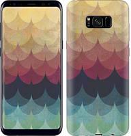 """Чехол на Samsung Galaxy S8 Plus Текстурные волны """"4169c-817-328"""""""