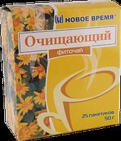 """Чай """"Очищающий"""", 25 пак. (50 г)"""