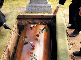 Погребальная церемония