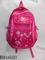 """Школьный стильный рюкзак (30x44) """"Marcel"""" купить оптом со склада LG-1579"""