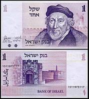 Израиль / Israel 1 Sheqel 1978-80 Pick 43c UNC