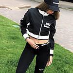 ВЕТРОВКА W NSW TRK JKT ARCHIVE 897584-010, ЛОСИНЫ W NP TGHT 889561-010, КЕПКА JORDAN H86 D.Y.K. CAP AA3790-010