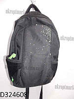 """Школьный рюкзак (25x35) """"Marcel"""" купить оптом со склада LG-1579"""