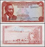Кения / Kenya 5 shilingi 1978 Pick 15 UNC