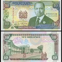 Kenya Кения - 10 Shillings 1992 UNC