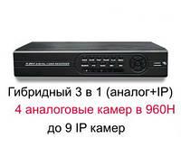 Видеорегистратор DVR 3в1, 4 канала, гибридный DVR/HVR/NVR (модель 3804HR)