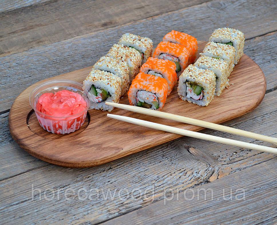 Деревянная доска - посуда для подачи суши