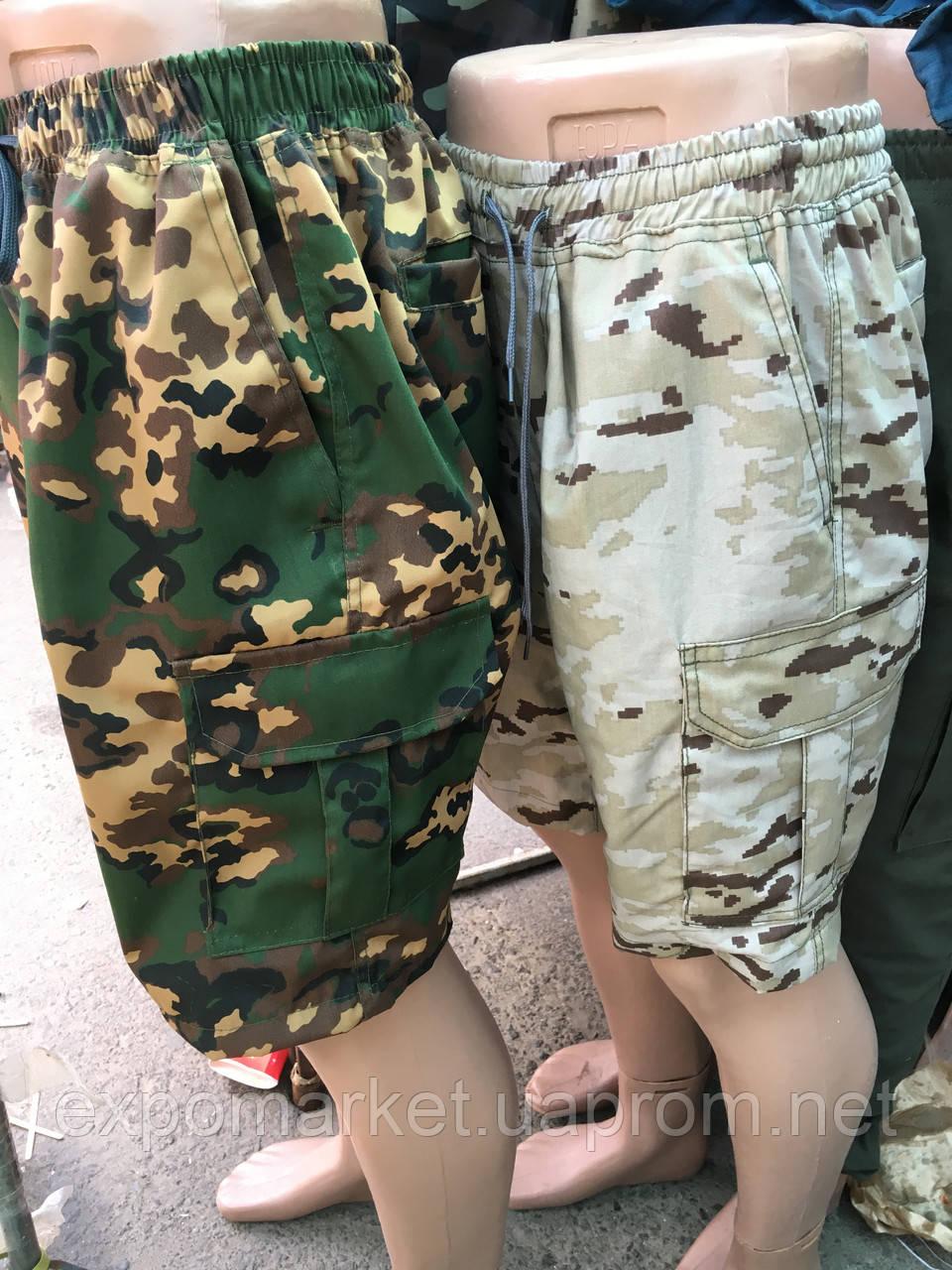 Мужские шорты камуфляжные с боковыми карманами