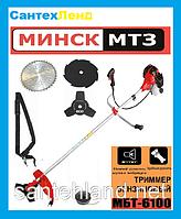 Бензокоса Минск МТЗ МБТ-6100 (1 Нож ,1 Катушка)