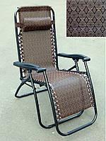 Кресло-шезлонг складной пляжный для дачи и сада недорогое (плавная регулировка, сетка, max.вес 130 кг)