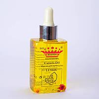 Масло для кутикулы Master Professional 80 мл (Лимон)