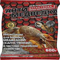 Инсектицид Антимедведка микрогранула, (600 г) Агромакси — для борьбы с медведками