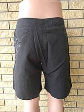 Шорты мужские брендовые на липучке со шнуровкой MAXTIMES, фото 3