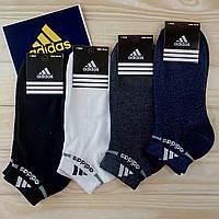 "Носки мужские сетка ""Adidas"" ассорти размер 40-44 размер  НМЛ-0699"