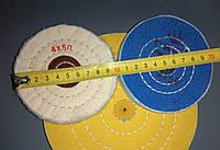 Муслиновый круг 100 мм тканевой белый полировальник, фото 1
