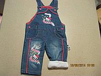 Детский теплый  джинсовый полукомбинезон для девочки