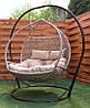 Качели садовые Галант подвесное кресло