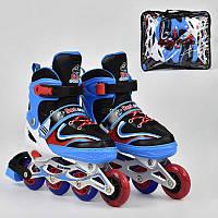 """Роликовые коньки (ролики) А 24749 / 4430 """"L"""" Best Roller размер 38-42, голубые"""