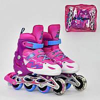 """Роликовые коньки (ролики) А 24753/1240 """"М"""" Best Roller размер 34-37, розовые"""