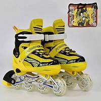"""Роликовые коньки (ролики) А 24832 """"М"""" размер 35-38, желтые"""