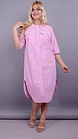 Любава. Стильна сукня-сорочка великих розмірів. Рожева клітинка.