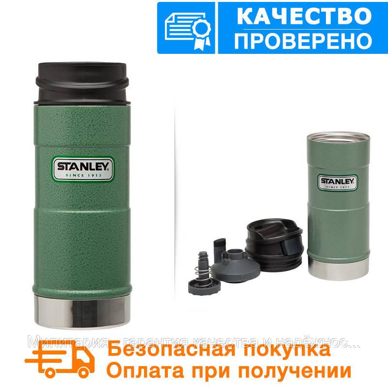 Термокружка зеленая 0.35L CLASSIC ONE HAND Stanley (Стенли) (10-01569-005)