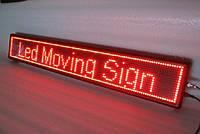 """Светодиодная рекламные вывески """"бегущая строка"""" 100x20см - красная, внутренняя."""