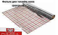Фольга для теплого пола IZOFOLIX (50м) Kotar