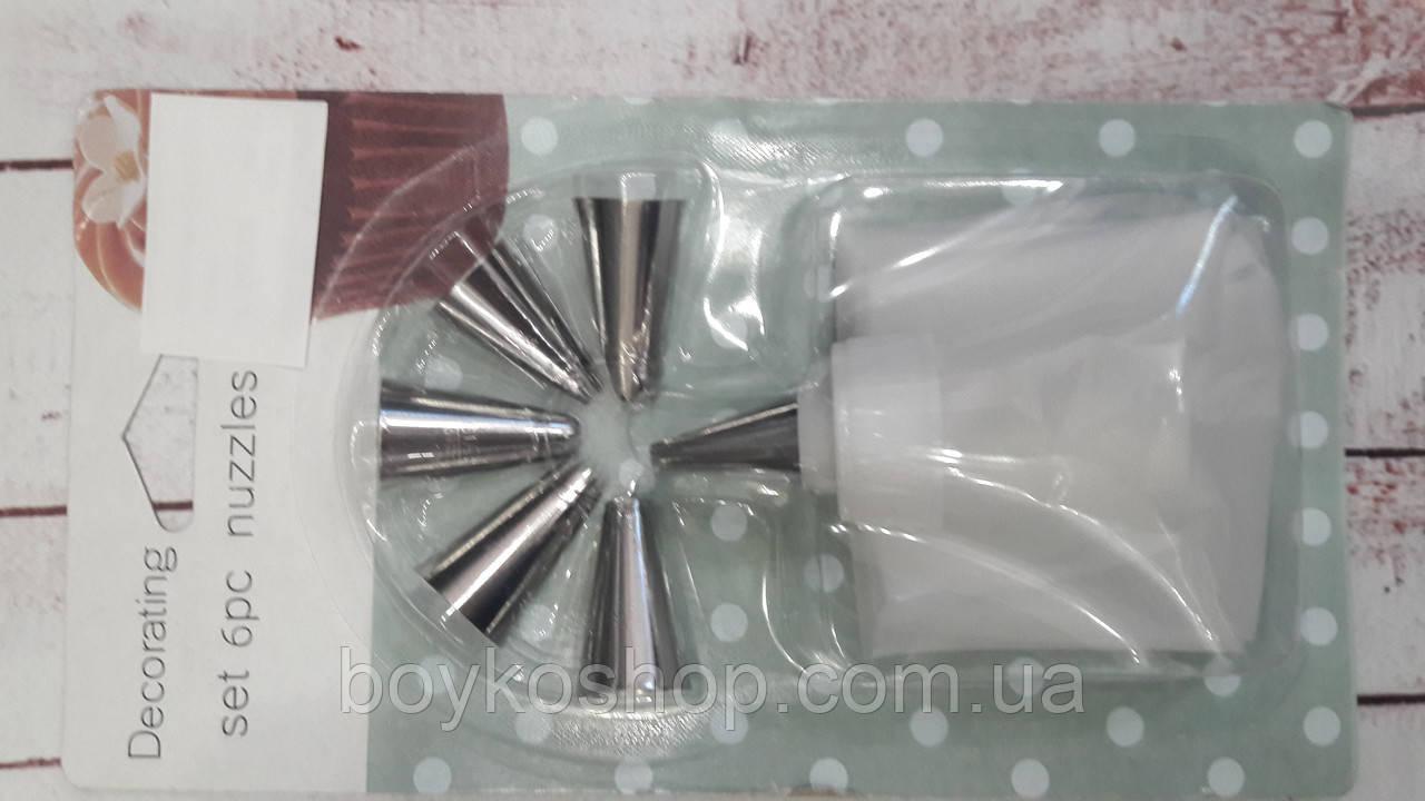 Мешочек кондитерский силиконовый +6 металл насадки
