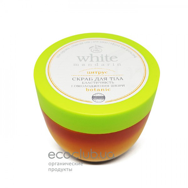 Скраб-масло для тела Цитрус White mandarin 300мл
