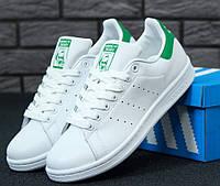 Кроссовки Adidas Stan Smith white green. Живое фото. Топ качество (Реплика  ААА f335f23c75c