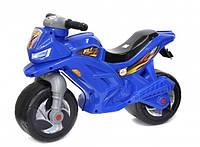 Мотоцикл 2-х колесный  Синий для детей от 2 лет  из ударопрочного, сертифицированного пластика
