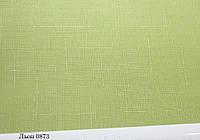 Ролеты тканевые, Лен 0873,  480х1260