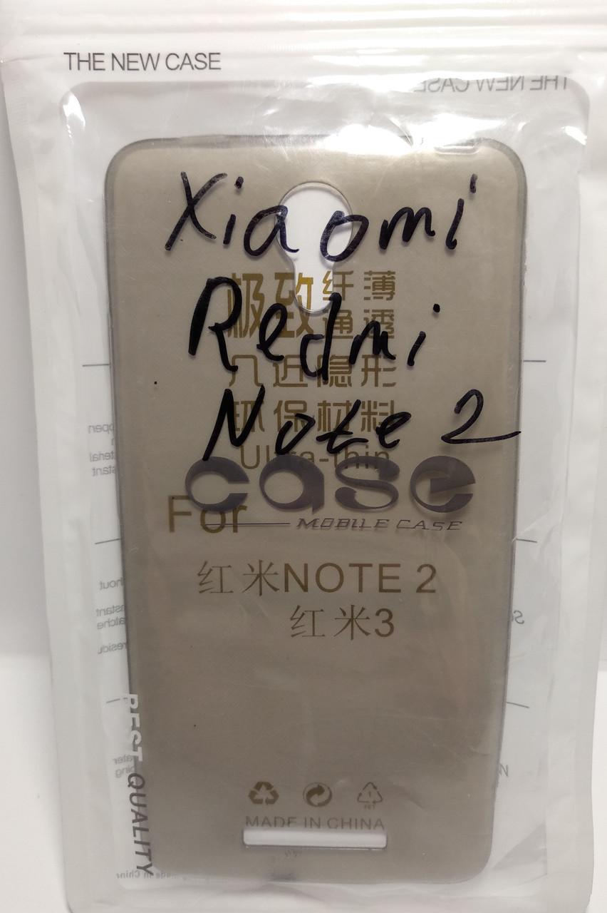Силиконовый чехол Case Xiaomi Redmi Note 2 затемненный