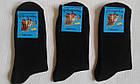 Шкарпетки чоловічі бавовна+стрейч,Україна.Розмір 25. Колір чорний. Від 6 пар по 7грн, фото 5