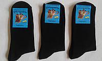 Носки мужские хлопок+стрейч.Р- р.25, 27, 29. Цвет черный. От 10 пар по 7грн
