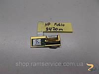 Fingerprint Reader, сканера відпечатків пальців для ноутбука HP EliteBook Folio 9470m, *6042B0205401, б/в