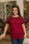 Женская блуза ботал креп-шифона , фото 3