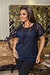 Женская блуза ботал креп-шифона , фото 6