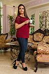 Женская блуза ботал креп-шифона , фото 4