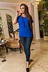 Женская блуза ботал креп-шифона , фото 8