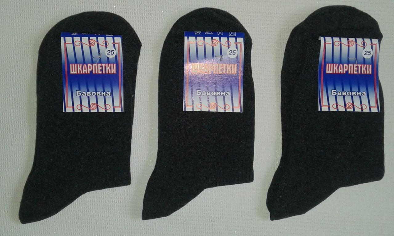 Шкарпетки чоловічі бавовна+стрейч,р. 25. Колір сірий. Від 6 пар по 7грн