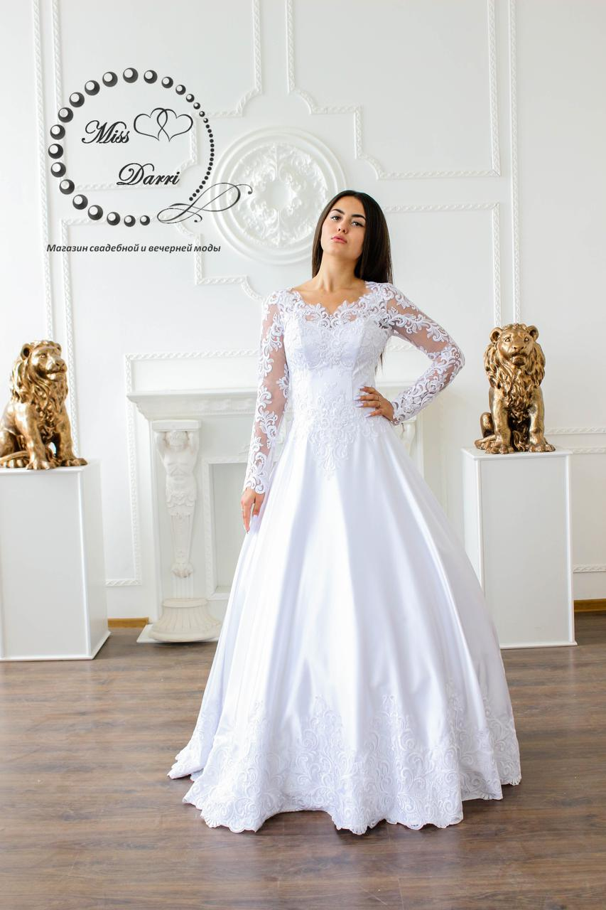 Платье свадебное белое с рукавом и шлейфом