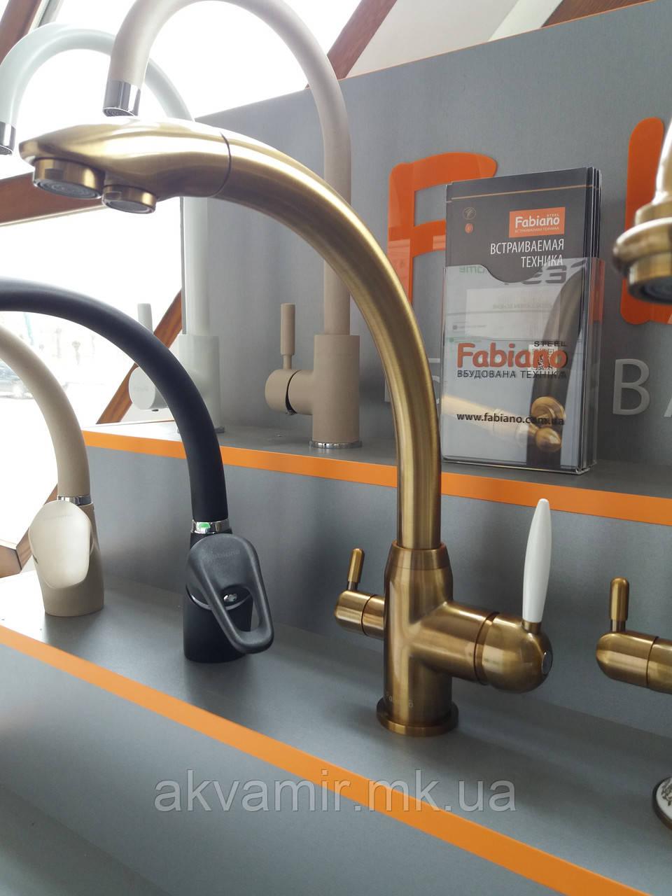 Смеситель для кухни Fabiano FKM 31.2 Brass-Antique (античная латунь) с подключением к фильтру