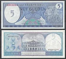 Суринам/Suriname 5 Gulden 1982 Pick 125 UNC
