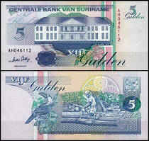 Суринам/Suriname 5 Gulden 1998 Pick 136b UNC